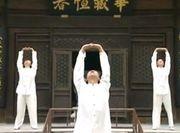 Впервые: занятия даосскими практиками онлайн!